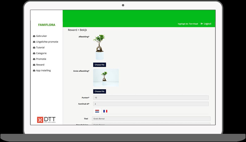 Function Reward info - Famiflora loyalty app