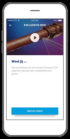 Function Exclusive info: video - Janssen Biologics e-learning app