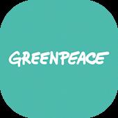 Greenpeace Nederland referentie